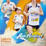 プーケットマラソン2012